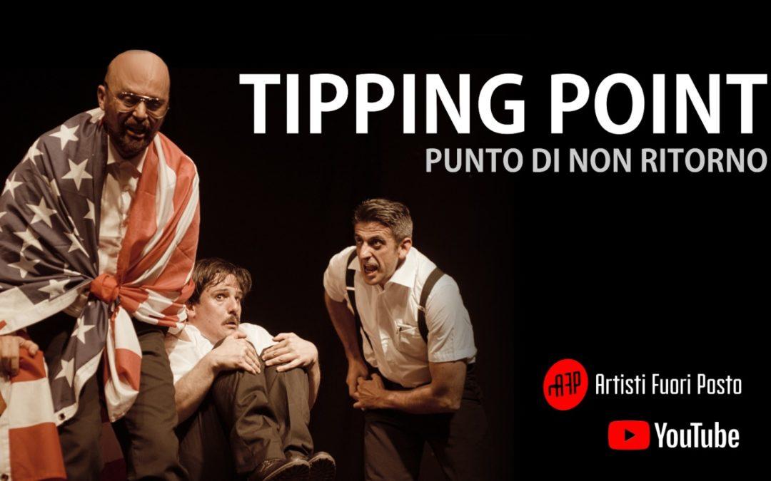 Tipping point – punto di non ritorno
